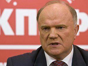 Лидер российских коммунистов Геннадий Зюганов