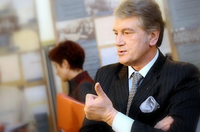 В Минюсте отказались распускать партию Ющенко