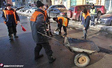 Украинские дороги - одни из худших в мире