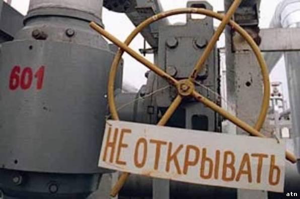 Украина более 20 месяцев живет без газа из РФ
