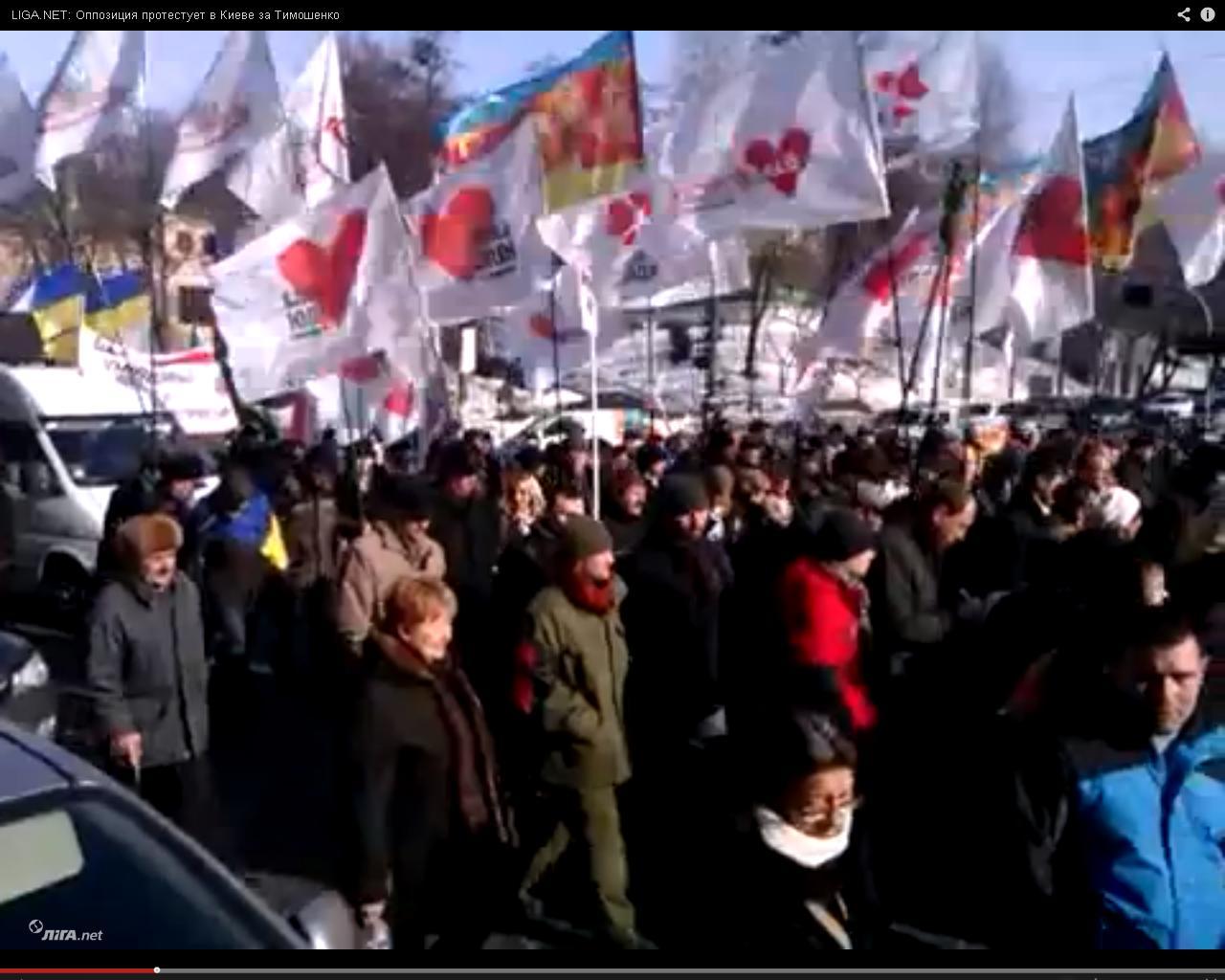 На марш вышли 4 тысячи человек