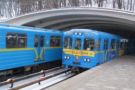 В Киеве решили построить новую линию метро