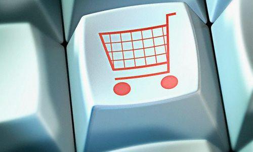 Онлайн-торговля