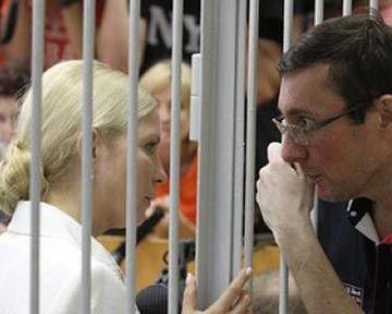 Будет ли Луценко навещать Тимошенко за решеткой - вопрос