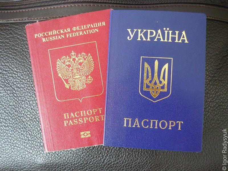 С двумя паспортами легче пересекать границы