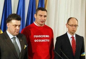 Тягнибок, Кличко и Яценюк