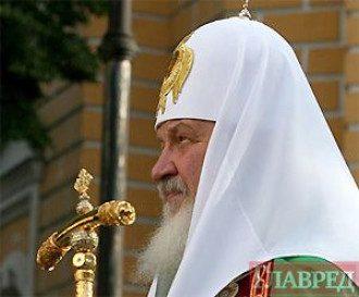 Кирилл отказался праздновать Крещение Руси возле Филарета