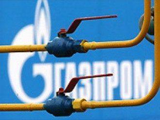 Газпром заставили платить Нафтогазу