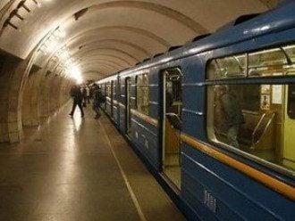 Киевское метро, иллюстрация