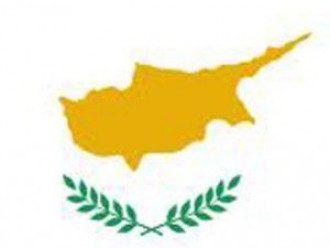 На Кипре объявили результаты выборов