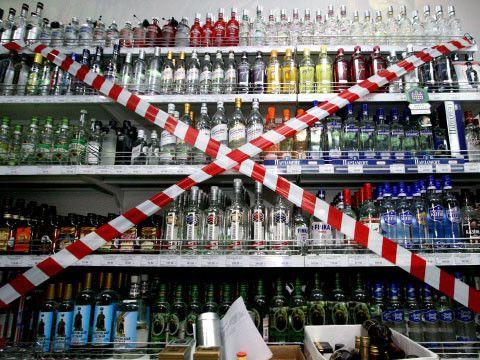 Депутат не сможет купить алкоголь
