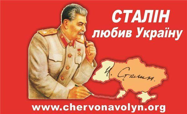 Из-за Сталина коммунисты готовы были драться с писателями