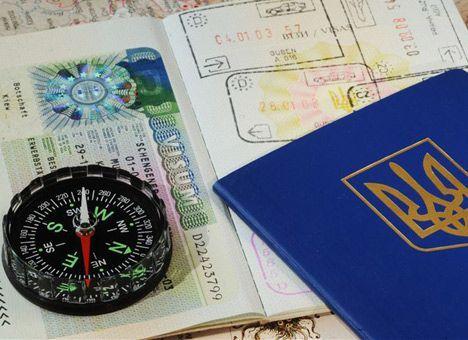 Европа упростила получение виз для Украины