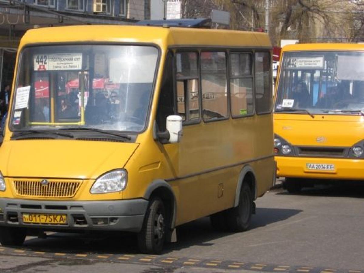 Киевские маршрутки