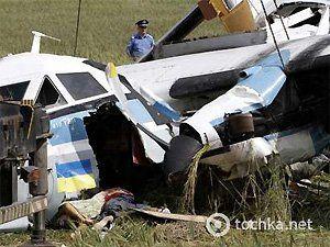пять человек погибли, еще 13 пострадали