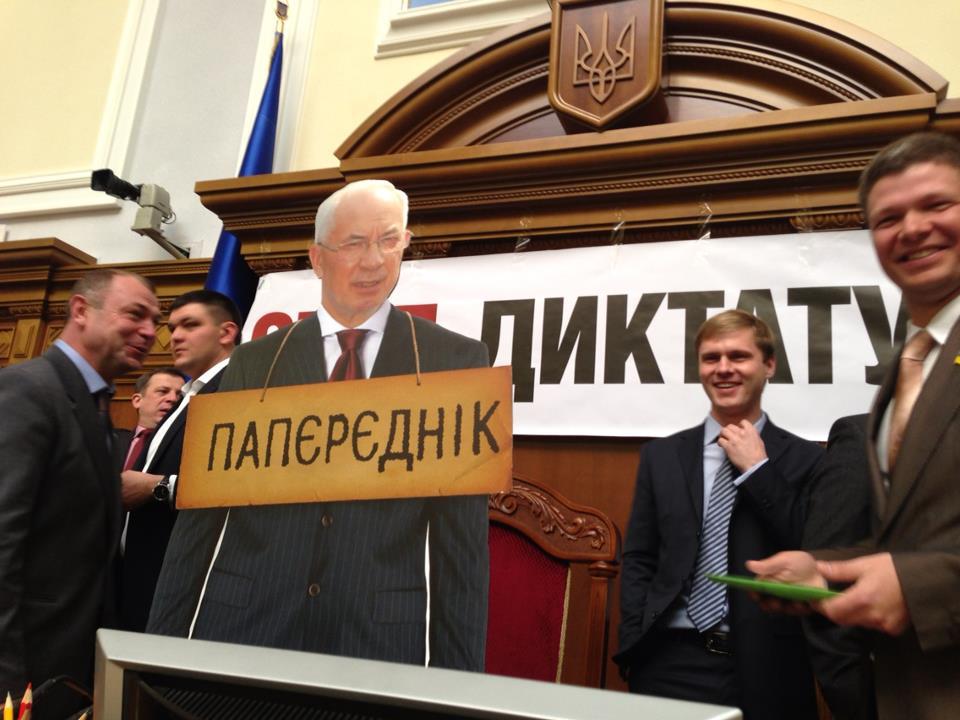 5 марта оппозиция в очередной раз заблокировала Раду