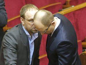 Сергей Власенко и Арсений Яценюк