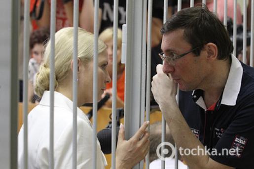 Юлия Тимошенко на заседании суда по делу Луценко