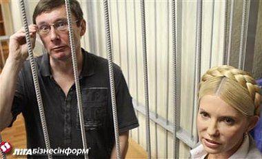 Встреча Луценко и Тимошенко