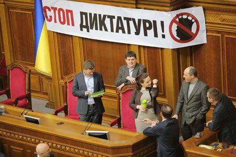 С утра оппозиция блокировала Раду