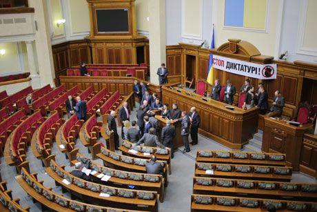С 5 февраля Рада провела всего одно заседание