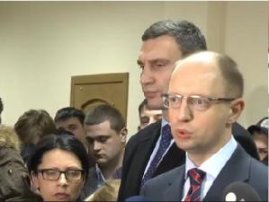 Арсений Яценюк и Виталий Кличко в ВАСУ