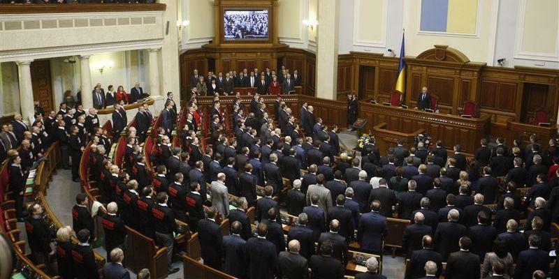 Оппозиция продолжает блокировать Раду