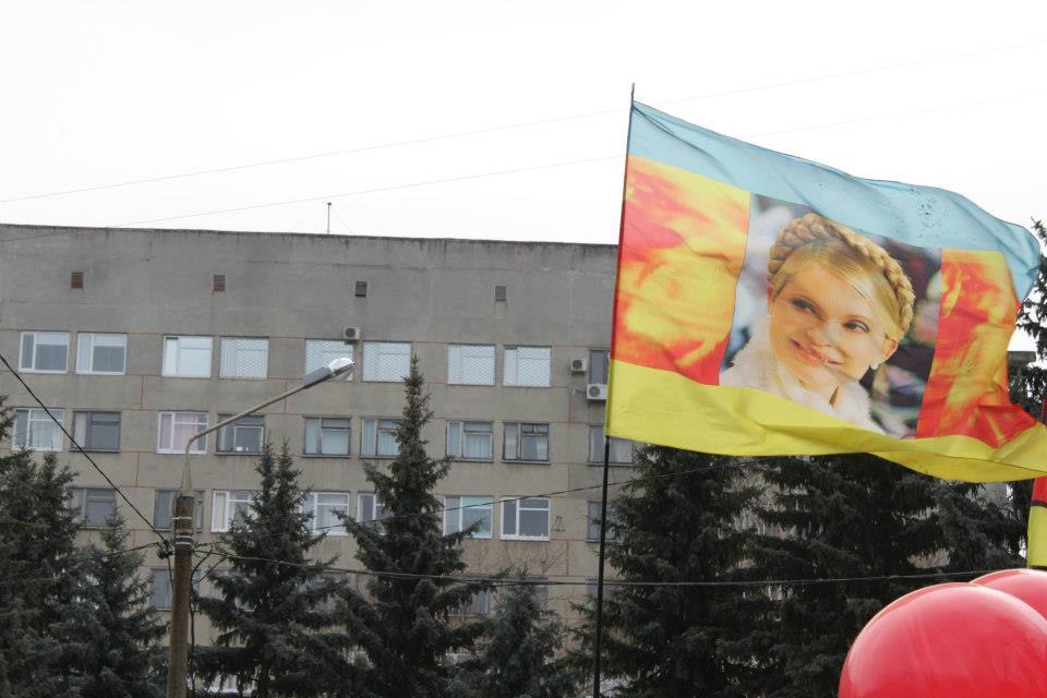 Телевизор у Тимошенко остался