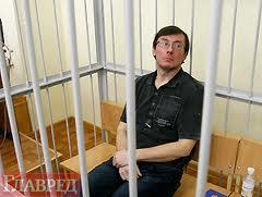Луценко предложил судьям возбудить дело против Пшонки