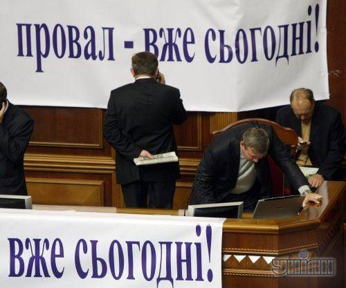 Оппозиция больше месяца блокирует Раду