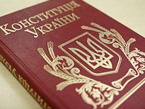Конституция Украины написана по сталинскому образцу, сообщил эксперт