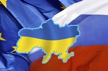 Украинцы одинаково поддерживают вступление в ЕС и в Таможенный союз