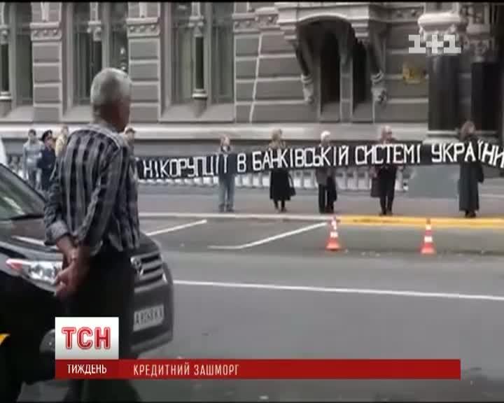Мужчина не получил желаемых денег и напал на работницу кредитного союза