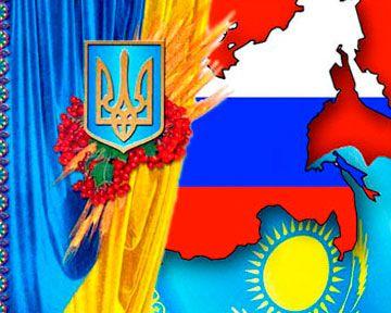 Россия не хочет, чтобы Украина входила в ТС только наполовину