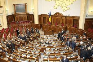 Содержание депутатов обошлось в 768 миллионов