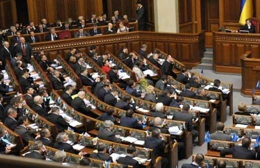 Рада поддержала внесение изменений в Конституцию