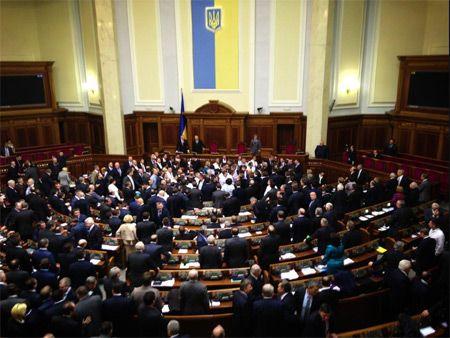 Депутаты устроили драку: Рада снова заблокирована