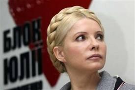 К Тимошенко не пустили журналистов