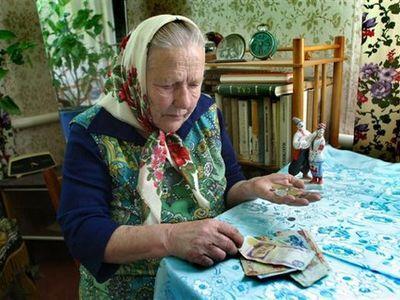 Минимальная пенсия в Украине с 1 октября может вырасти до 1 452 грн