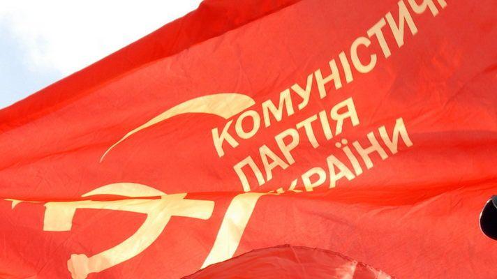 СБУ передала в суд дело на экс-депутата о КПУ