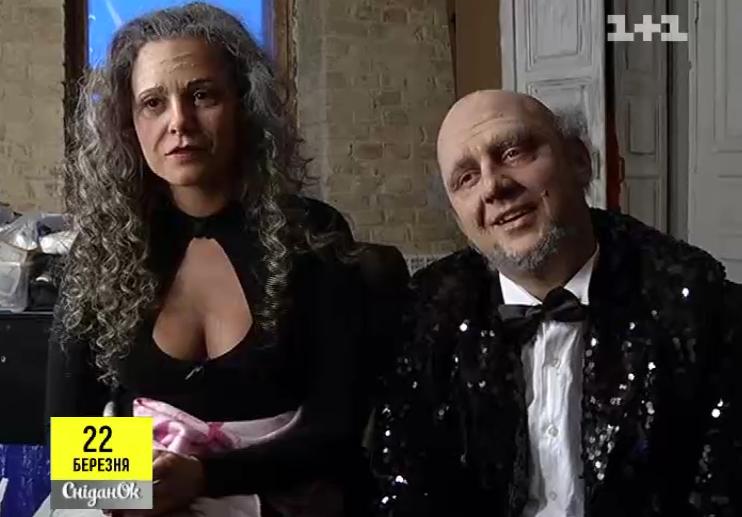 Потапа и Настю Каменских забросали яйцами в Тернополе