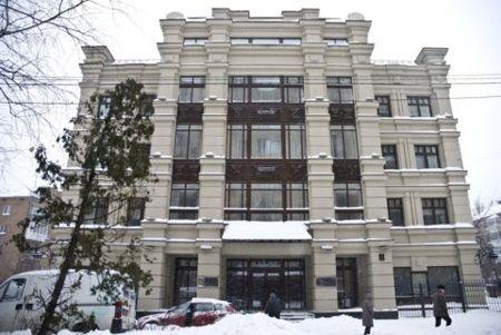 Экс-прокурор Киева владеет особняком в центре столицы ценой в 13 миллионов - СМИ