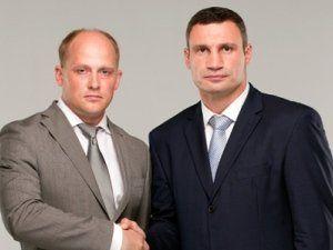 Сергей Каплин и Виталий Кличко