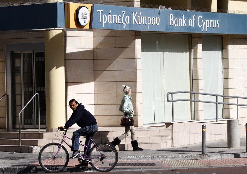 Кипр снял все ограничения на банковские операции на острове
