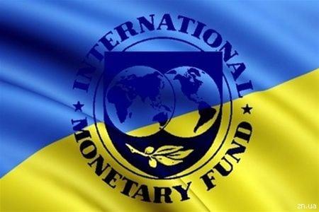 У МВФ есть претензии к Украине
