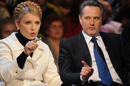 Тимошенко проиграла суд Фирташу
