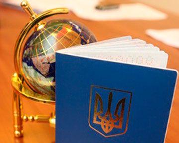 В паспорт может вернуться графа