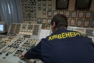 В Киеве предприятиям отключат электричество