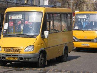 Бесплатный проезд в транспорте Украина отменила: что теперь