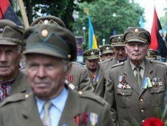 ветераны УПА